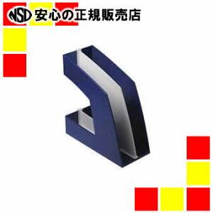 《ソニック》 ファイルボックス タテ型 青 FB-708-B