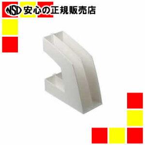 《ソニック》 ファイルボックス タテ型 白 FB-708-W