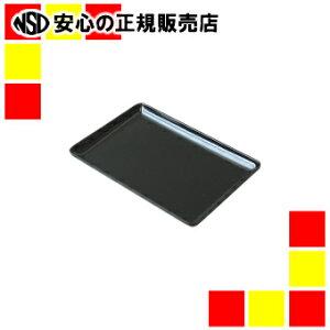 《長門屋商店》 名刺・切手・進物盆 BN-007 145×210mm