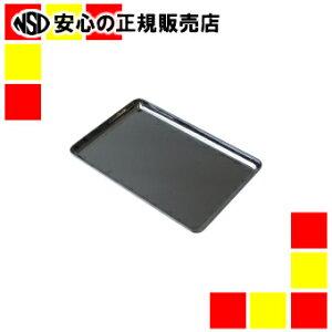 《長門屋商店》 名刺・切手・進物盆 BN-011 230×330mm