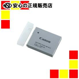 《キヤノン》 デジタルカメラ用バッテリーNB-6LH