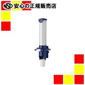 《サンナップ》 カップディスペンサー 5オンス用 紺CD-5DB