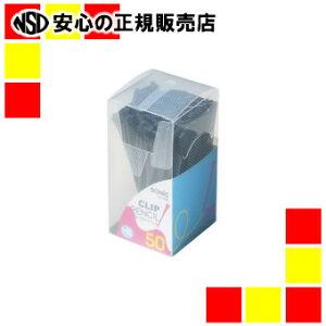 《ソニック》 クリップ付ペンシル50本入 DA-488-D 黒