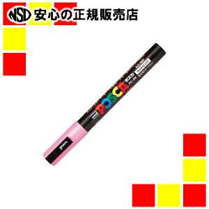 《三菱鉛筆》 ポスカ PC-3M.51 細字 ライトピンク