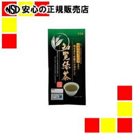 《株式会社寿老園》 知覧緑茶 100g