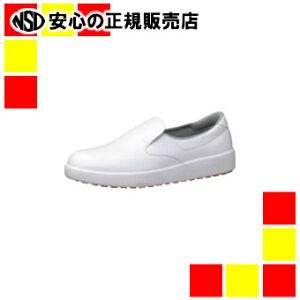 《ミドリ安全》 超耐滑軽量作業靴 H-700N 25.5cm