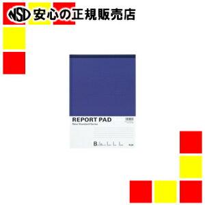 《プラス》 レポートパッド RE-250B A4 B罫10冊