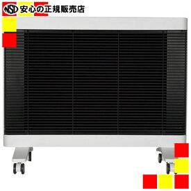 【キャッシュレス5%還元】《インターセントラル》 遠赤外線ヒーター MHS-700(W)