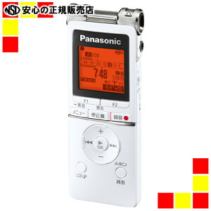 《Panasonic》 ICレコーダー RR-XS470-W