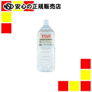《富士ミネラルウォーター》 非常用保存飲料水 2L×6本入 136