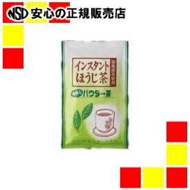 《株式会社寿老園》 給茶機用ほうじ茶パウダー60g
