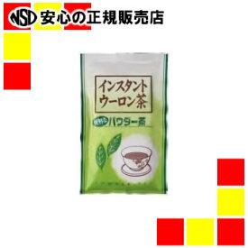 《株式会社寿老園》 給茶機用烏龍茶パウダー60g