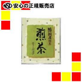 《株式会社寿老園》 煎茶ティーバッグ2g×50