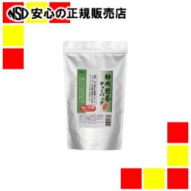 《株式会社寿老園》 静岡煎茶ティーバッグ5g×50袋