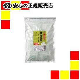《株式会社寿老園》 静岡煎茶ティーバッグ 2g×100袋