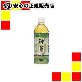 《富永貿易》 神戸居留地 緑茶 500ml×24本入
