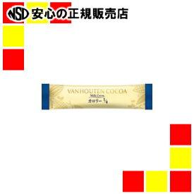 《片岡物産》 バンホーテンミルクココアカロリー1/4 20P