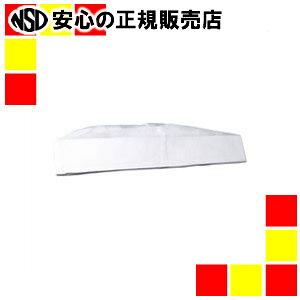 《ノーブランド》 折り畳み式紙帽子12枚