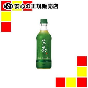 《キリンビバレッジ》 生茶PET 525ml/24本