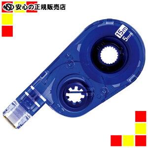 《プラス》 ホワイパースイッチ 交換CT 5mm WH-1515R