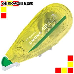 《トンボ鉛筆》 修正テープモノエアー本体4.2mm CT-CAX4C61