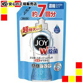【キャッシュレス5%還元】《P&G》 除菌ジョイコンパクト 詰替用超特大 1065mL
