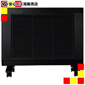 【キャッシュレス5%還元】《インターセントラル》 遠赤外線ヒーター MHS-700(K)