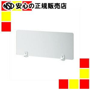 《林製作所》 吸盤脚式デスクトップパネル YSP-001 W680