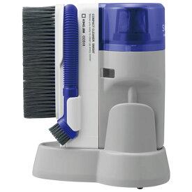 《キングジム》 デスクまわりの小型掃除機 コンパクトクリーナー「スミサット」 CCS10