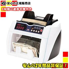 《送料無料》ダイト(Daito)小型紙幣計数機 DN-600A(DN600の後継品です)【smtb-f】