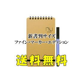 欧文印刷 CANSAY NUboard (ヌーボード) 新書判 FME(ファイン・マーカー・エディション) NGSHFM0Y08