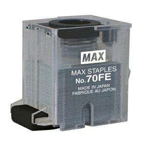 マックス MAX 電子ホッチキスEH-70F用針 NO.70FE