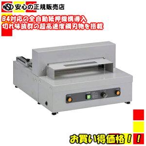 《送料無料》MAITZ(マイツコーポレーション) B4対応 電動裁断機 CE-40DS【smtb-f】