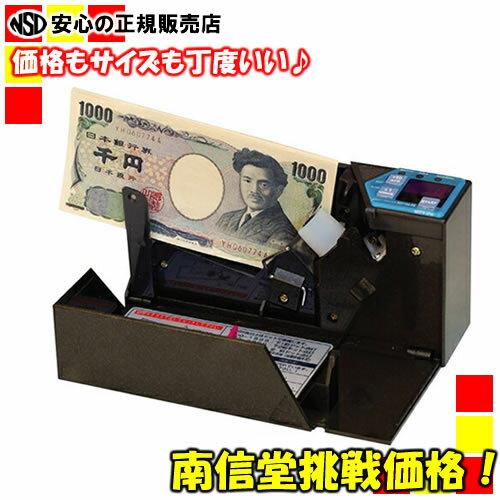エンゲルス 紙幣計算機 ハンディーカウンター AD-100-02【smtb-f】