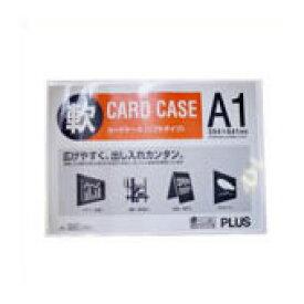 プラス 再生カードケース ソフト A1 PC-301R