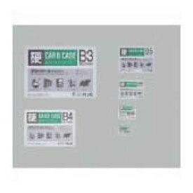 【キャッシュレス5%還元】プラス カードケース ハード PC-213C B3