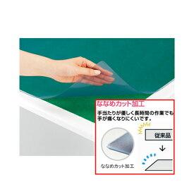 プラス(PLUS) ななめカットデスクマット OAタイプ 下敷付き DM-010EW 450mm×600mm
