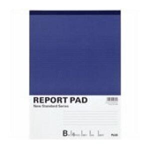 プラス レポートパッド RE-250B A4 B罫