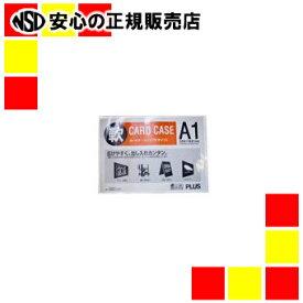 プラス 再生カードケースソフトA1PC-301R