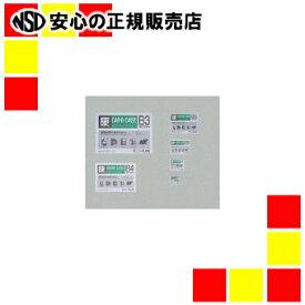 プラス カードケースハードPC-213CB3