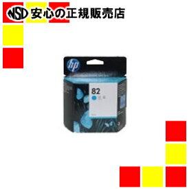 HP インクカートリッジ C4911A シアン
