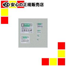 プラス カードケース ハード PC-217C B7