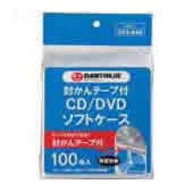 ジョインテックス CD/DVDソフトケース 両面100枚 A407J