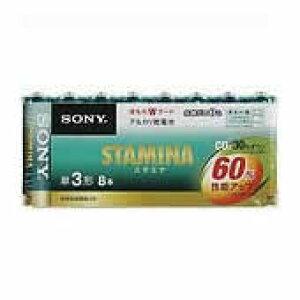 SONY *アルカリ単3 100本パックLR6SG-100XD