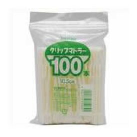 【キャッシュレス5%還元】日本デキシー クリップマドラー 100本