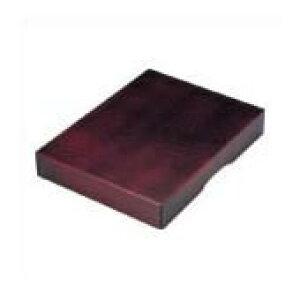 yoshino 高級木製決裁箱 Y-305 B4