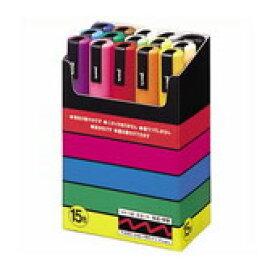 三菱鉛筆 ポスカ PC5M15C 中字 15色セット