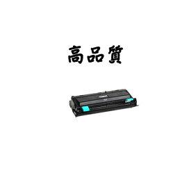 《ポイント3倍♪》《高品質》《リサイクルトナー》『SANYO ソニー』 MC-P3025RB(再生) トナーカートリッジ 対応機種:MC-P3025/3025A