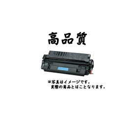 《ポイント3倍♪》《高品質》《リサイクルトナー》『SANYO ソニー』 SFT-AKVE250-A6(再生) トナーカートリッジ 対応機種:SFT-AKVE250-A6