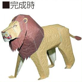 《クラサワ》 バナナペーパークラフト ライオン P0021 P0021